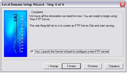 Программа Поиск Ftp Серверов